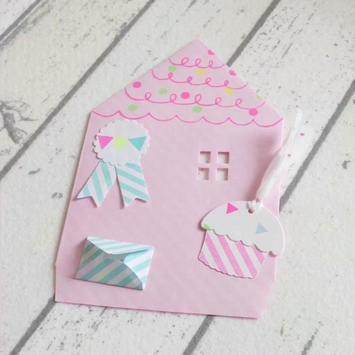 おうちレターセット minneで販売中 #letter #手紙 #手紙社#レターセット #レター #house #紙モノ #minne #cupcake #カップケーキ #封筒 #便箋 #envelope #ロゼット
