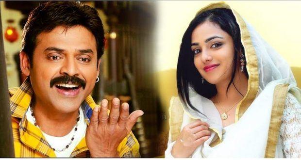 Nithya Menon To Romance Venkatesh   ETViewers