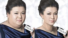 """How much weight loss can Photoshop do? As you'll see in the video above, the answer is """"a whole lot"""". It's from one of the stranger Photoshop retouching ch"""