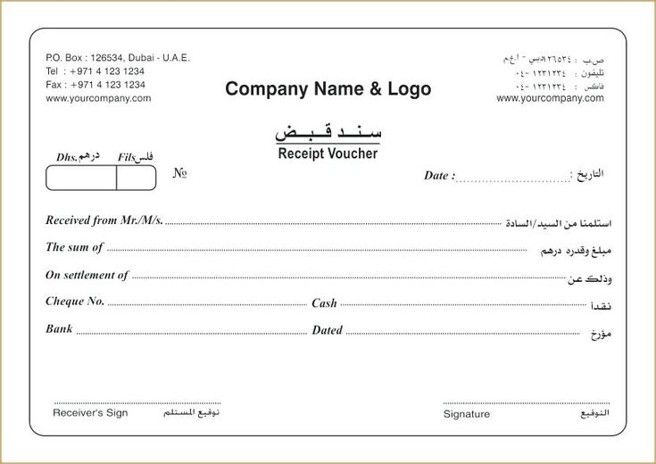 image result for company receipt voucher format