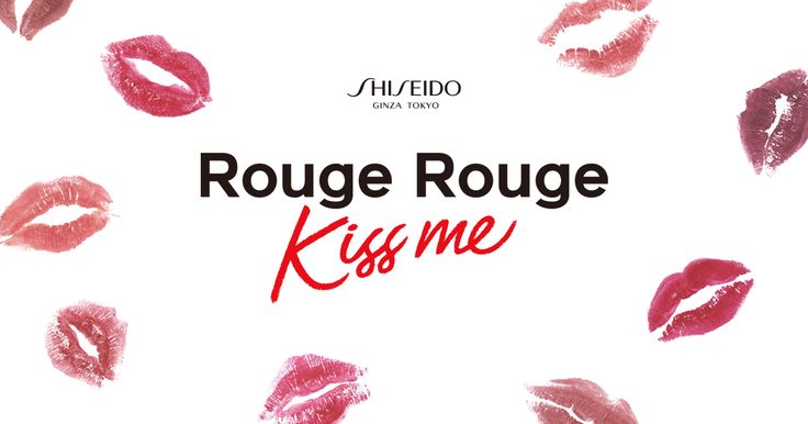 Shiseido Rouge Rouge presents a new digital kiss experience. Get over the distance, kiss through your smart phone.
