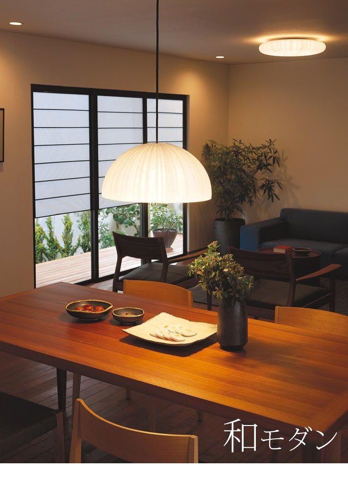 和モダン LEDダイニングペンダント 100W相当 | インテリア照明の通販 照明のライティングファクトリー