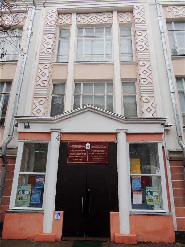 Национальный музей Республики Марий Эл им. Т. Евсеева – старейший музей Республики Марий Эл, располагающий уникальными музейными экспонатами.  4 марта 1920 года