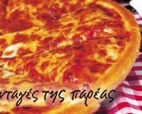 Pizza pizza!!! #sintagespareas