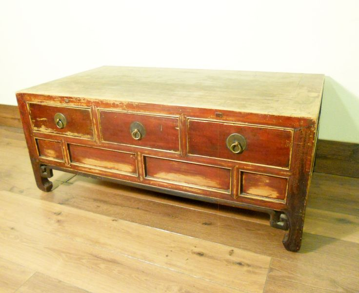 Antique Chinese Coffee Table (5737), (Low Legged Desk), Cypress