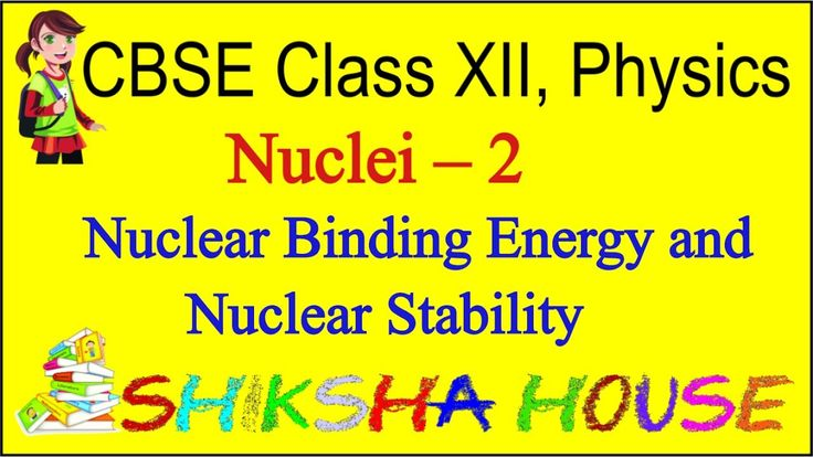 CBSE Class 12 Physics, Nuclei – 2, Nuclear Binding Energy and Nuclear St...