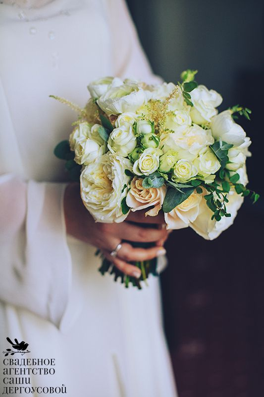 Свадьба Александры и Романа
