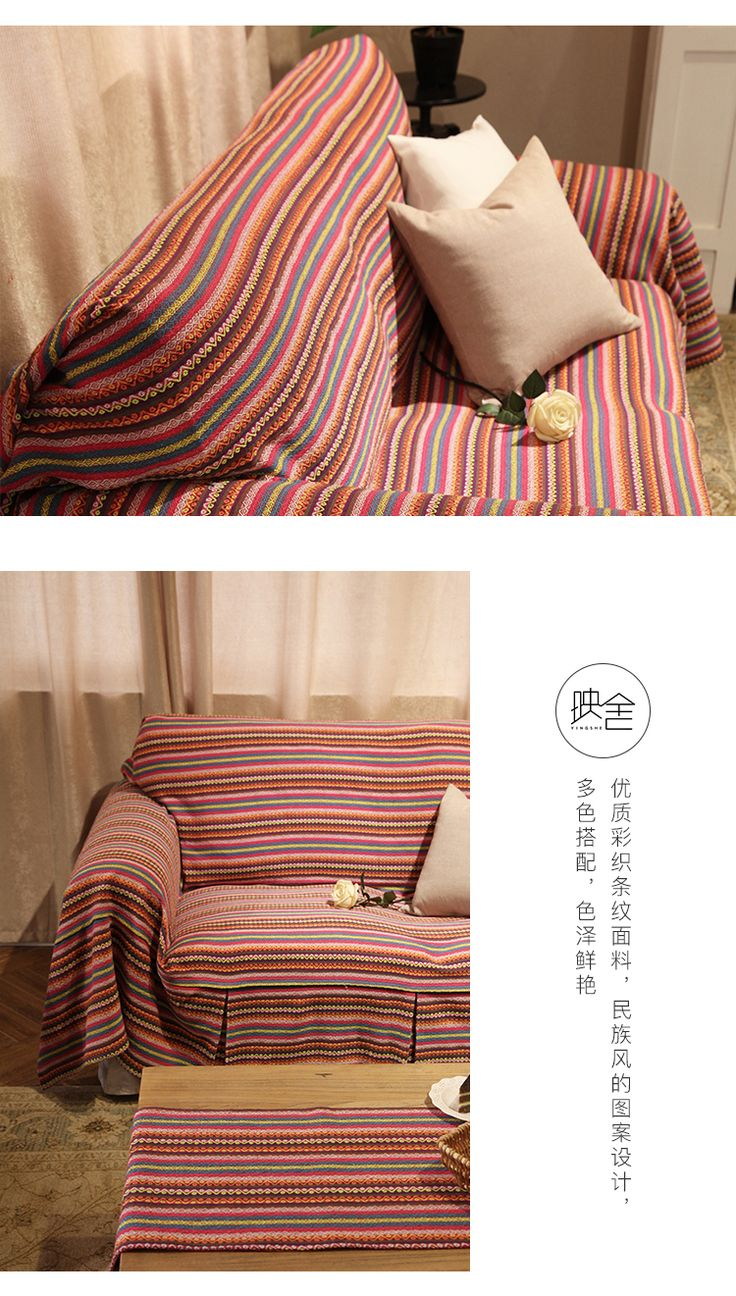 [Ин дома] цвет Nordic минималистский современный диван ткань полотенце полосатая юбка полнодуплексном крышку дивана охватывать весь пакет - глобальная станция Taobao