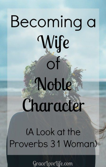 Becoming a Wife of Noble Character - A look at the Proverbs 31 Wife.  GraceLoveLife.com