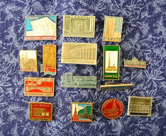 Famous architectural building cities in the USSR  Set by PinBadges