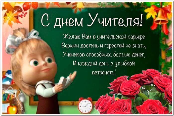 Zapad Sbrasyvaet Ukrainu So Schetov Christmas Ornaments Holiday Novelty Christmas