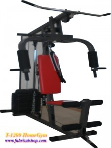 Home Gym T-1200