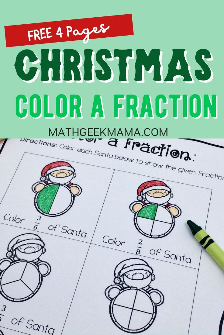 Christmas Fraction Worksheets For 3 5 Grade Free Math Activities Christmas Math Worksheets Math Fraction Activities