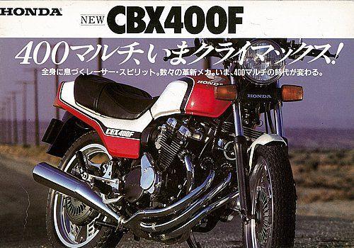 ホンダ CBX400F/INTEGRA(1981) 絶版ミドルバイク-MOTO-RIDE