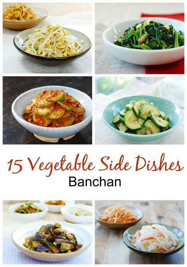 Click here to Pin this collection of side dishes!Here's a collection of easy and healthy Korean vegetable side dishes (banchan, 반찬)! Mostly vegan! While these are staple dishes on the Korean table (bapsang, 밥상) that are enjoyed year round, they are certainly better with summer's abundant fresh vegetables. This comprehensive list covers many Korean cooking …