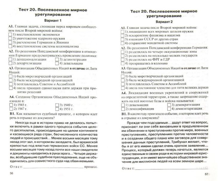 Решебник татарскому языку 4 класс р.х.ягьфэрова