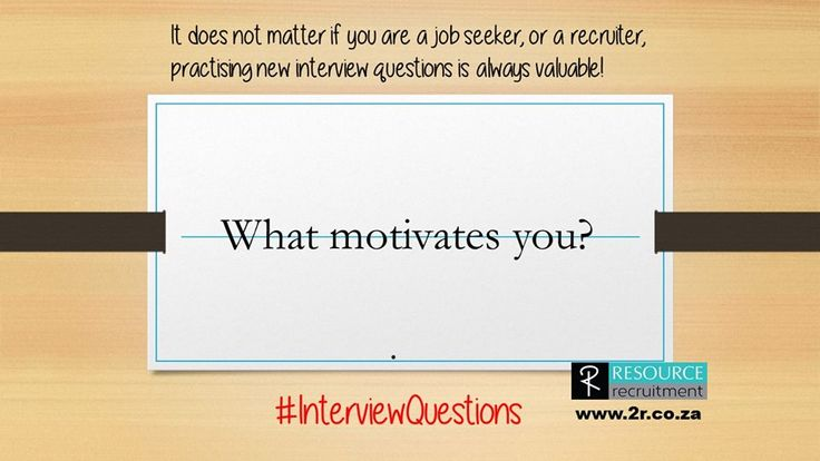 What motivates you? Is it money, job satisfaction, being part of a team? #InterviewQuestions #resourcerecruitment For more interview hints and tips visit www.2r.co.za