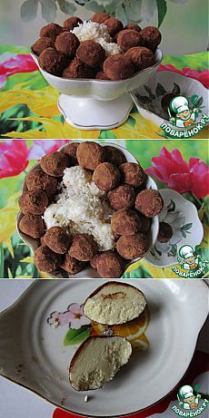 """Помадка из сухого молока""""Простое чудо"""" (Кхара пера) - кулинарный рецепт"""