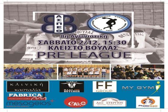 Pre League Volley. 8η Αγωνιστική. 08/12/2017.Γήπεδο Γ. Γεννηματάς.  Α.Σ.ΠΕ Θέτις Βούλας - ΓΑΣ Μεσσαράς 2-3. (25-16, 20-25, 25-15, 22-25, 25-12).