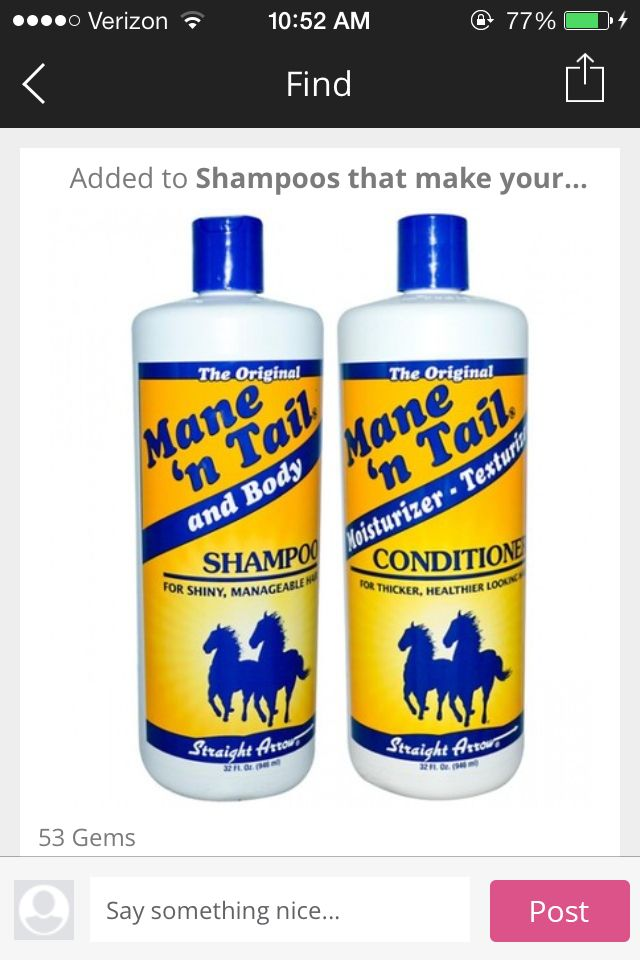 Mane and Tail hair care