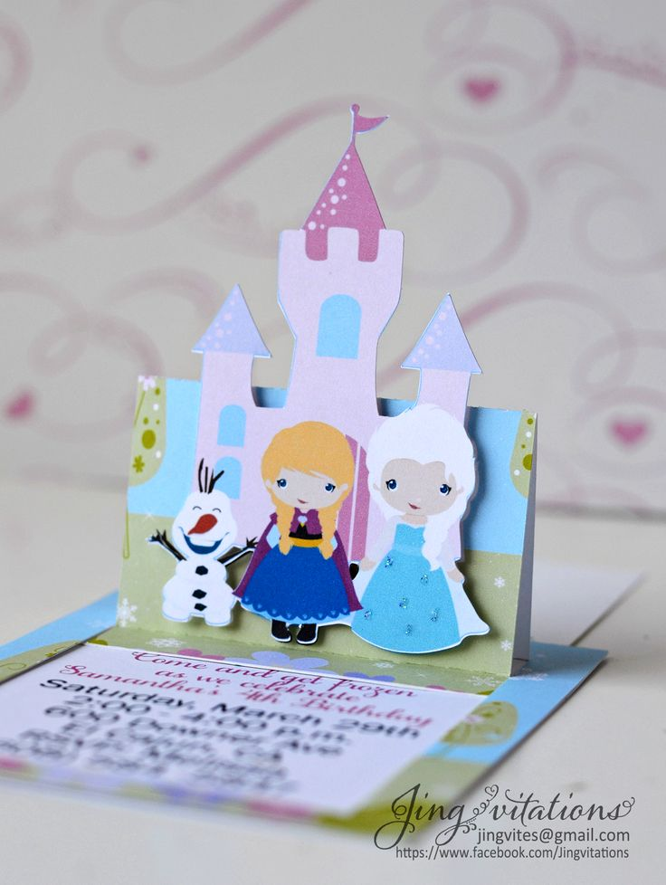 Frozen Princess Invitations