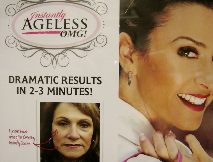 Dramatic results in TWO min. on wrinkles. frown lines, puffy eyes and crwos feet! GONE! You have to try it to believe it! Call me for demo and for your tube or box. Best thing since Botox! 1-888-657-5402