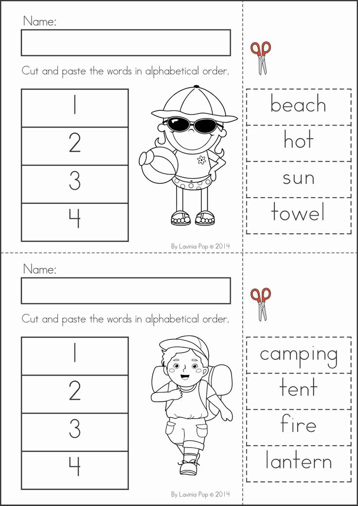48 best images about beach themed worksheets on pinterest summer school summer worksheets and. Black Bedroom Furniture Sets. Home Design Ideas