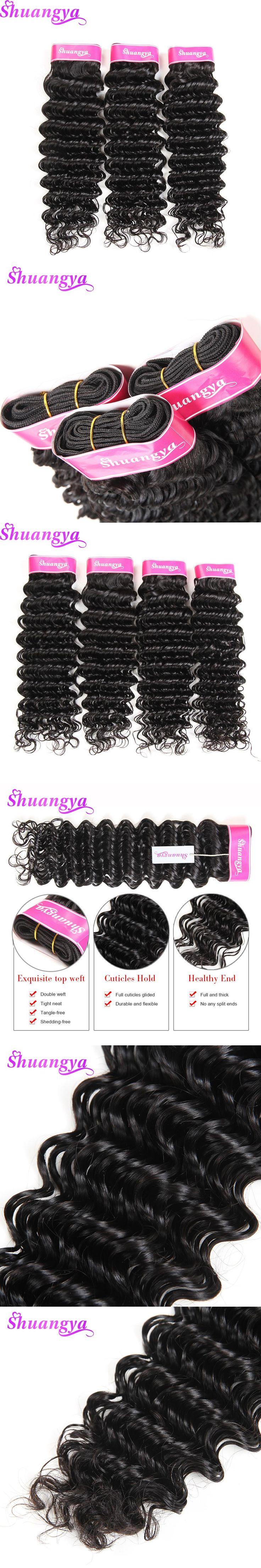 Shuangya hair Deep Wave Malaysian Hair Weave bundles Human Hair Bundles 1pcs/lot Non remy Hair Extension Can Buy 3 Or 4 Bundles
