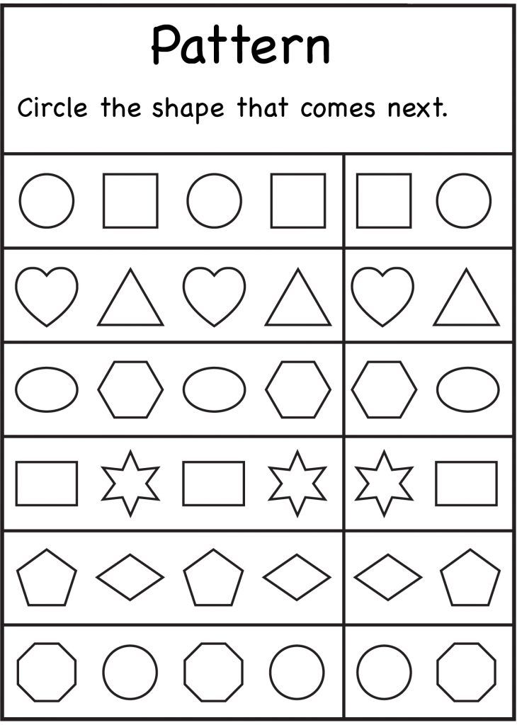 Kindergarten Worksheets With Images Pattern Worksheet School