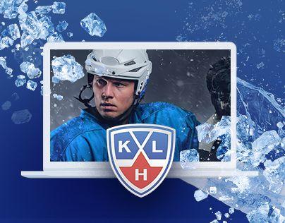 Ознакомьтесь с этим проектом @Behance: «Kontinental Hockey League» https://www.behance.net/gallery/49803503/Kontinental-Hockey-League