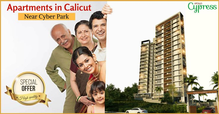 The Zenith of Elegance : Apollo Cypress. Located Nearer to Cyber Park. Book now with exciting offers. #Offers....#Apollo_Cypress...#Ongoing #Near_Cyber_Park...#Flats_in_Calicut To Know more, Visit : https://goo.gl/orwdzY