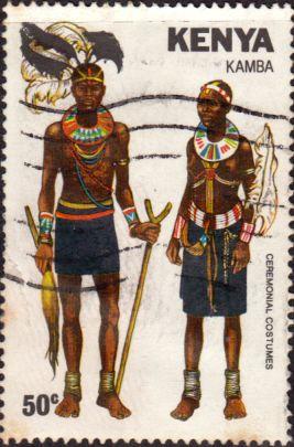 Postage Stamps Kenya 1981 Ceremonial Costume Fine Used