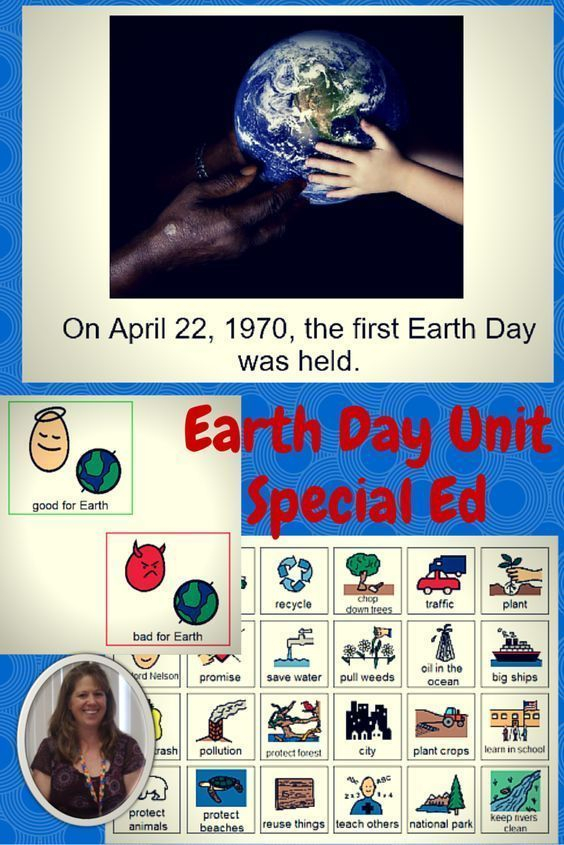 Earth Day Unit for Special Education, especially autism.  This unit has a power point with lots of animations and sounds to keep your students engaged as they learn about this important day. Includes:  power point • circle map • Sorting activity • Cooking activity • Student made booklet • Social story on being a good citizen.  #specialneedsforspecialkids #SPED #specialed #SpecialEducation #lessonplans #science #earthday