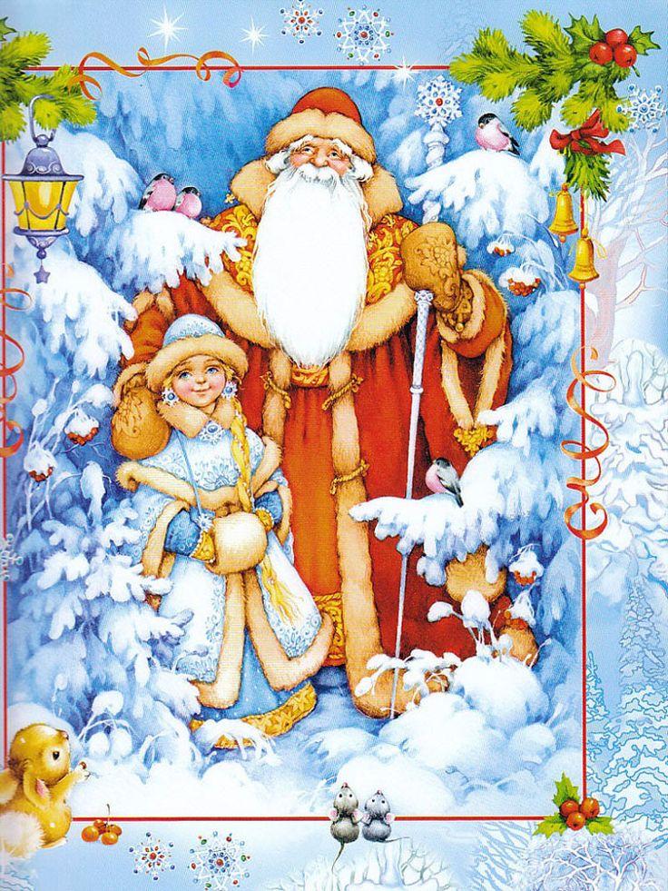 Новый год - это праздник надежд! Открытки и иллюстрации Марины Федотовой. Обсуждение на LiveInternet - Российский Сервис Онлайн-Дневников