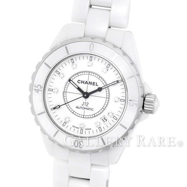 シャネル J12 38mm ホワイトセラミック 12Pダイヤ H1629 CHANEL 腕時計