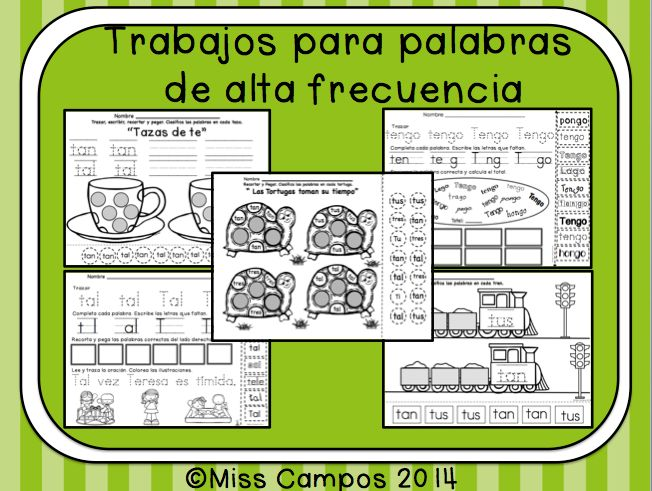 103 Best Trabajo Con Palabras Images On Pinterest