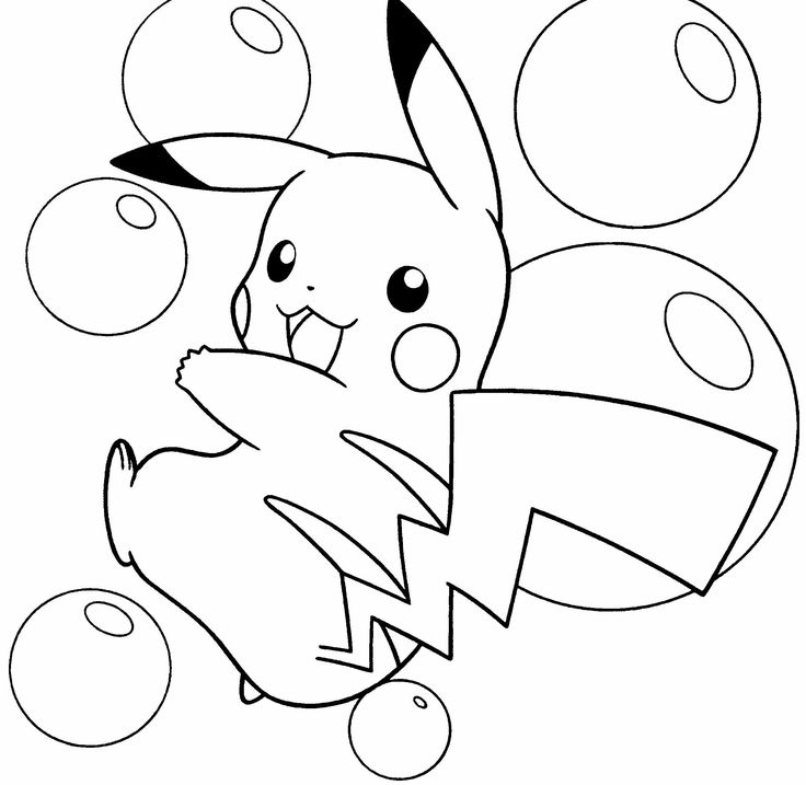 Pokemon Pikachu Is Happy Coloring Page