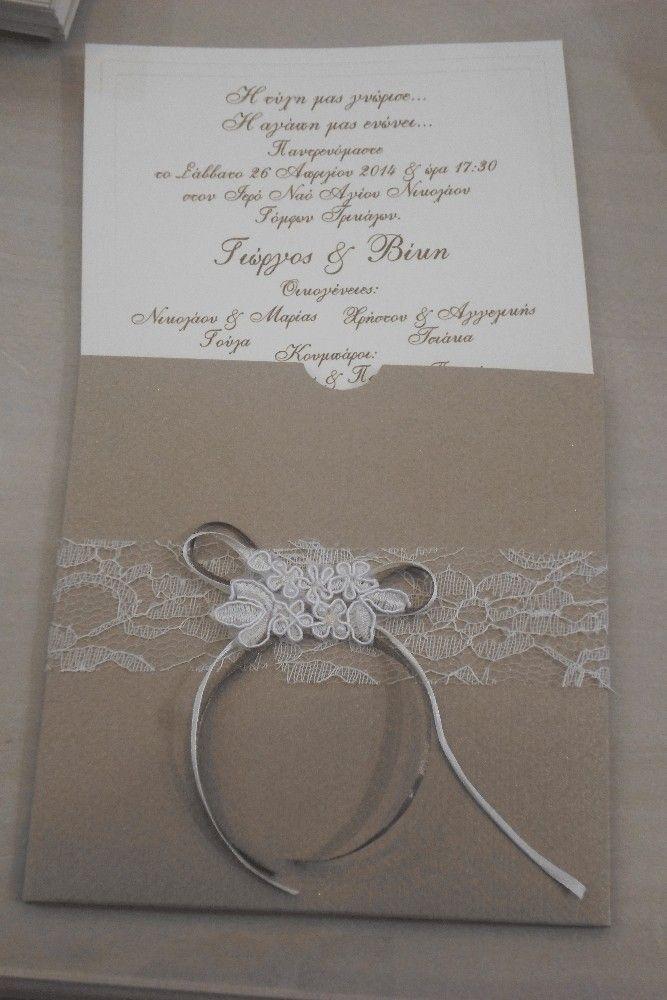 pg66 | Προσκλητήρια Γάμου | Γάμος | White Angels