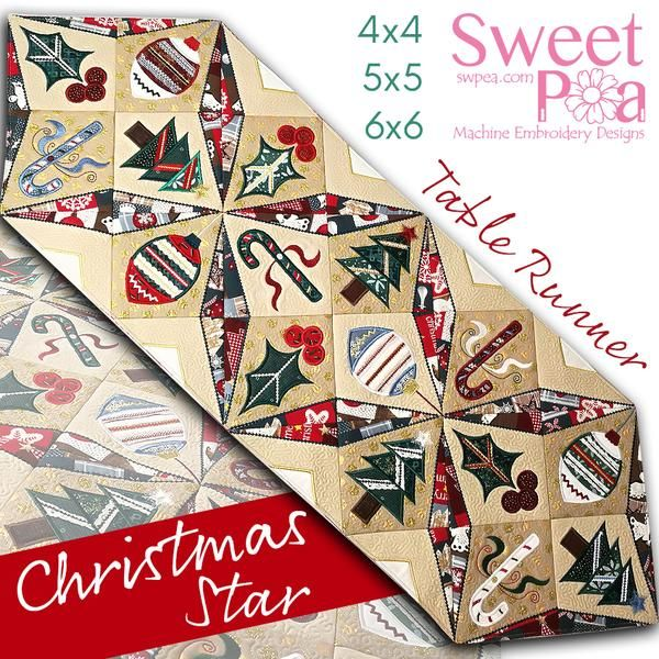 Christmas Star Table Runner 4x4 5x5 6x6 Machine Embroidery Christmas Embroidery Designs Machine Embroidery Designs