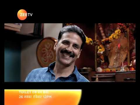 Has Mat Pagli - Toilet: Ek Prem Katha | 26th November 12 PM. On Zee TV.