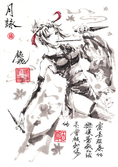 Gintama badass Tsukuyo