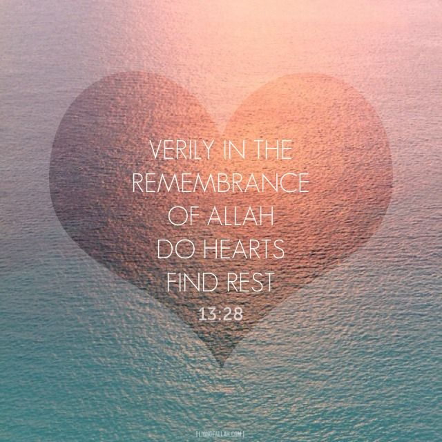 Quran 13 28 On Sea Photo Verily In The Remembrance Of