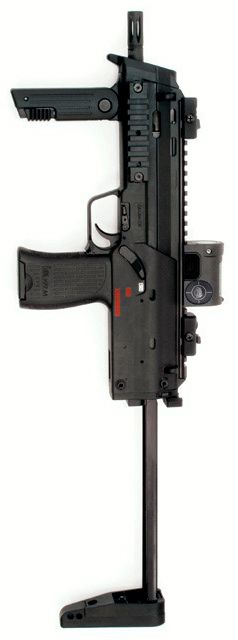HK MP7A1 submachine gun / personal defense weapon in standard configuration.