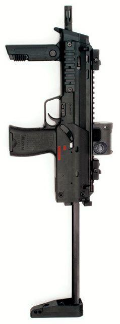 HK MP7A1 submachine gun / personal defense weapon in standard configuration.