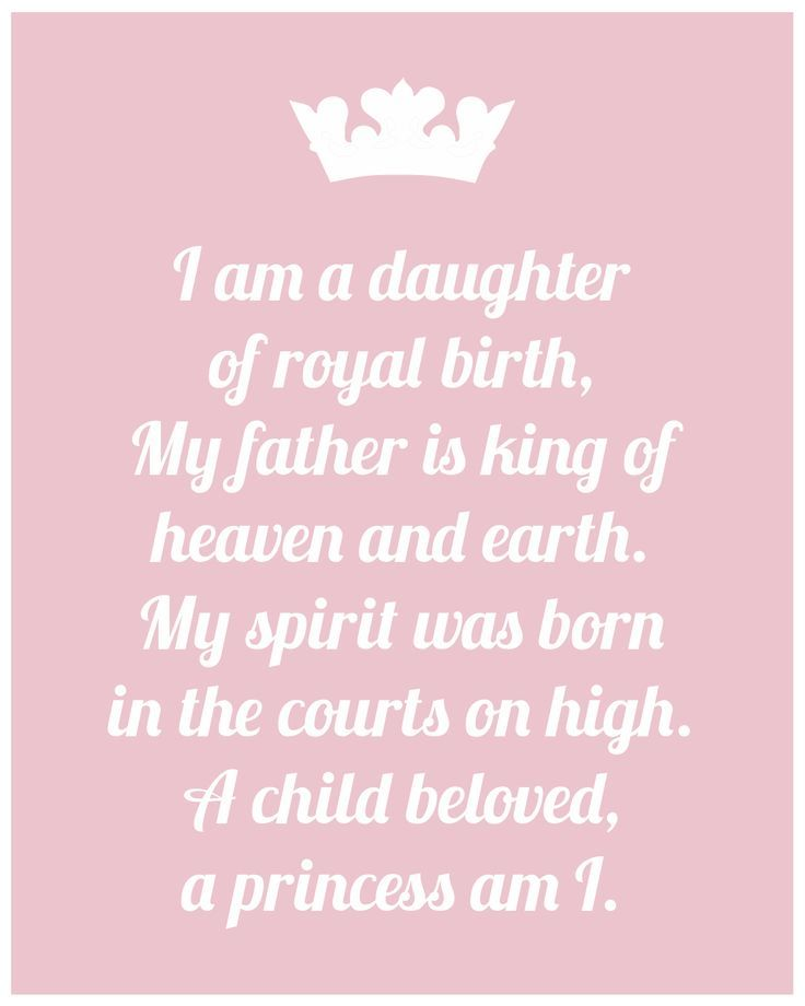 Princess Girl Quotes: Best 20+ Princess Quotes Ideas On Pinterest