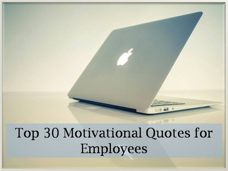 17 best motivational quotes for employees on pinterest