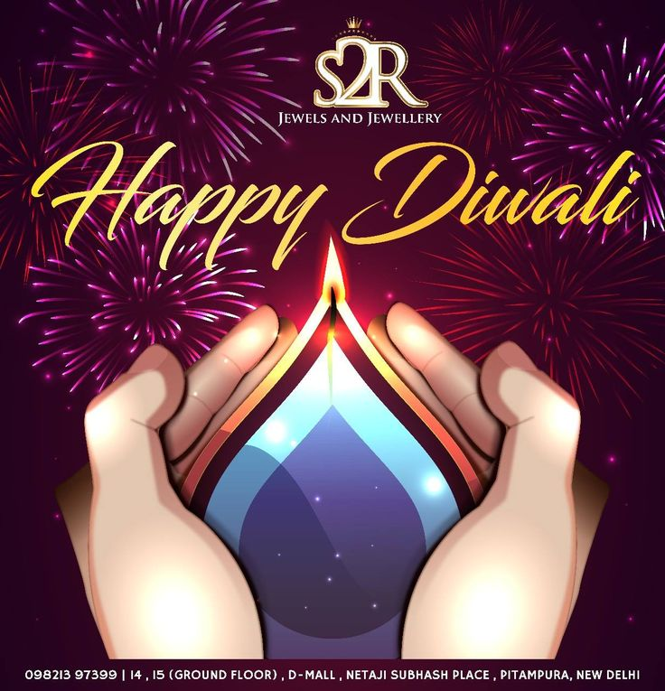 May The Joy, Cheer, Mirth & Merriment, Of This Divine Festival Surround You Forever, May The Happiness That This Season Brings, Brighten Your Life  Shubh #Diwali From The Entire Team Of S2R Jewels and Jewellery ✨  #S2R #FestiveGreetings #HappyDiwali