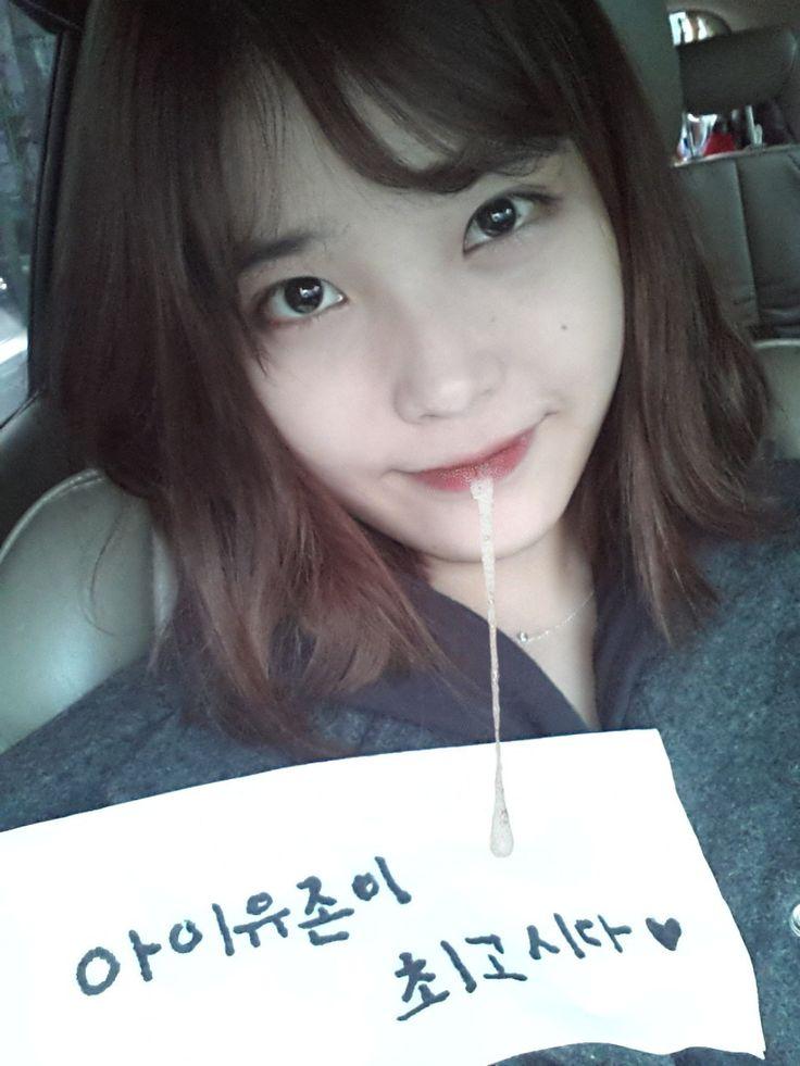 IU - Korean Idol Fake Nude Photo