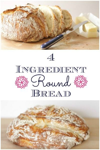 4 Ingredient Round Bread {Recipe}