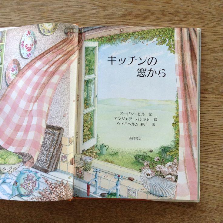 Through the Kitchen Window  Susan Hill /  illustrated by Angela Barrett